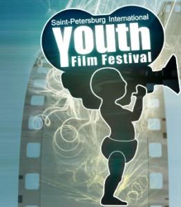 Lavender Williams to screen at Saint-Petersburg IYFF